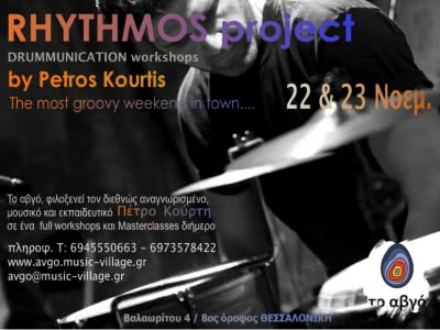 RHYTHMOS project - Groovy weekend